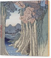 The Monkey Bridge In The Kai Province Wood Print by Hiroshige