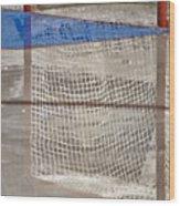 The Net Reflection Wood Print