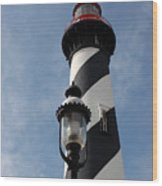 The Old Lantern And The Lighthouse Wood Print