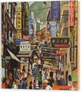 The Orient Is Hong Kong - B O A C  C. 1965 Wood Print