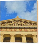 The Parthenon In Nashville Tennessee 2 Wood Print