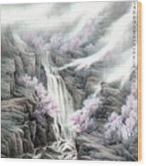 The Peach Blossoms In The Mountains Wood Print