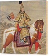 The Qianlong Emperor Wood Print