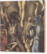 The Resurrection 1600 Wood Print