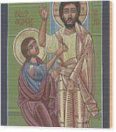 The Risen Lord Appears To St Thomas 257 Wood Print