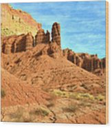 The Scenic Drive II Wood Print