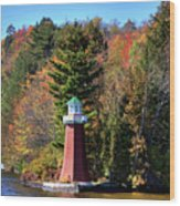The Shoul Point Lighthouse Wood Print
