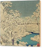 The Taiko Bridge And The Yuhi Mound At Meguro, From The Hundred Famous Views Of Edo Wood Print
