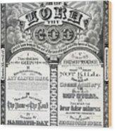 The Ten Commandments 1876 Vintage Poster Restored Wood Print