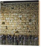 The Wailing Wall - Jerusalem  Wood Print