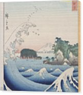 The Wave Wood Print by Hiroshige