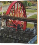 The Wheel Park, Laxey, Isle Of Man Wood Print