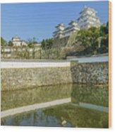The White Heron Castle - Himeji Wood Print