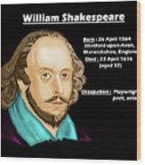 The William Shakespeare Wood Print