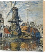 The Windmill On The Onbekende Gracht, Amsterdam 1874 Wood Print