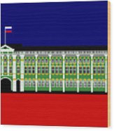 The Winter Palace Inspiration St Petersburg Russia Wood Print