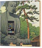 The Zen Of Iphone Wood Print