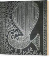 The Madhubani Peacock Wood Print
