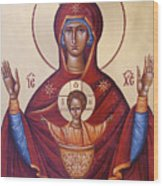 Theotokos The Inexhaustable Cup Wood Print by Julia Bridget Hayes