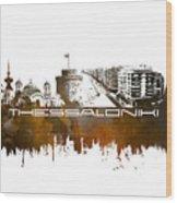 Thessaloniki Skyline City Brown Wood Print
