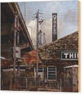 Thiele Tanning Wood Print