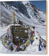 Thorong La Pass, Annapurna Circuit, Nepal Wood Print
