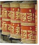 Tibetan Prayer Wheel  Wood Print