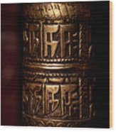 Tibetan Prayer Wheel Wood Print