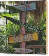 Tiki Bar Sign Wood Print