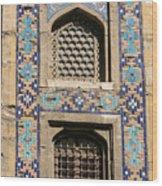 Tiled Window Frame Wood Print