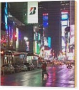 Times Square In The Rain 2 Wood Print