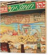 to market, to market Jerusalem Wood Print