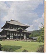 Todaiji Temple Wood Print