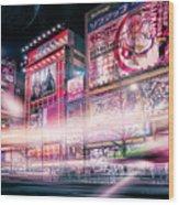 Tokyo 3017 #2 Wood Print