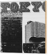 Tokyo Inked Wood Print