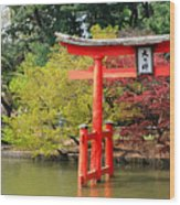 Torii And Cherry Blossoms Wood Print