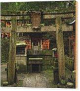 Toriis At Inari Wood Print