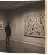 Touring The Met Wood Print