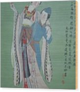 Tr 004 Hightest-ranking Imperia Concubine Of Temulentia Wood Print by Ling Wang