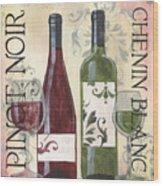 Transitional Wine 1 Wood Print