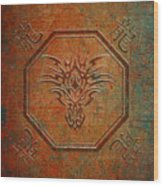 Tribal Dragon Head In Octagon With Dragon Chinese Characters Distressed Finish Wood Print