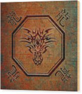 Tribal Dragon Head In Octagon With Dragon Chinese Characters Wood Print