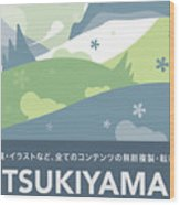Tsukiyama - Japanese Landscape Wood Print