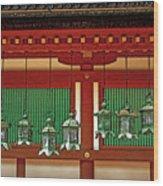 Tsuri-do-ro Or Hanging Lantern #0807-1 Wood Print