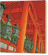 Tsuri-do-ro Or Hanging Lantern #0807-5 Wood Print