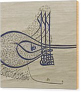Tughra Of Suleiman The Magnificent Wood Print