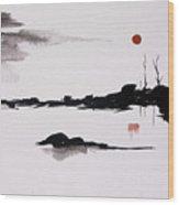 Twilight Journey - II Wood Print