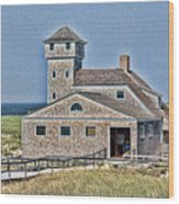 U S Lifesaving Station Wood Print