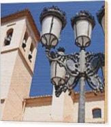 Ugijar Church 5 Wood Print
