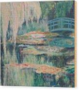 Unassuming Grace Wood Print